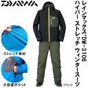 ダイワ レインマックス ハイパー ストレッチ ウィンタースーツ DW-3106 ブラック M~XL (防水 防寒着 上下セット)