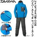 ダイワ レインマックス ハイパー ストレッチ ウィンタースーツ DW-3106 ブルー M~XL (防水 防寒着 上下セット)