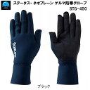 サンライン ステータス ネオプレーン ゲルマ防寒グローブ STG-450 (フィッシンググローブ 手袋 防寒)