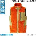 シマノ フリースベスト JA-067P バーントレッド M~XL (防寒ウェア)