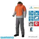 シマノ DSアドバンスウォームスーツ RB-025M バーントレッド (M〜XL) 防寒着