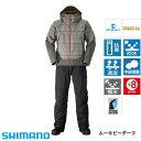 シマノ DSアドバンスウォームスーツ RB-025M ムーキビーダーク (M〜XL) 防寒着