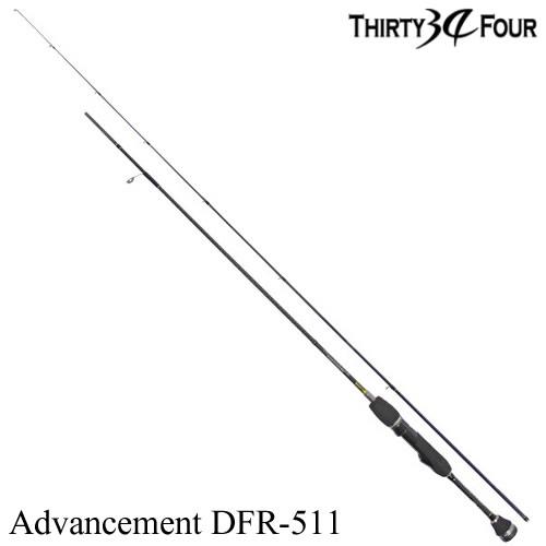 34 アドバンスメント DFR-511 (アジングロッド)