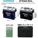 シマノ フィクセル ライト ゲームスペシャル 120 LF-L12N ダイワ CPアイス カッティングボードセット