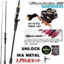 fishing-you:10095775