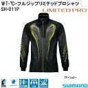 シマノ WT-℃ フルジップ リミテッドプロ シャツ TFイエロー SH-011P (フィッシングウ...