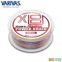 バリバス アバニジギングパワーブレイドPE X8 200m 0.8号〜3号 (ジギングライン)