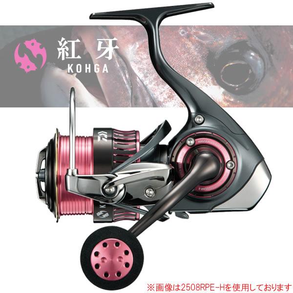ダイワ紅牙EX2510RPE(スピニングリール)