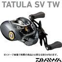 【送料無料】 ダイワ タトゥーラSV TW 6.3L (ベイトリール 左ハンドル)
