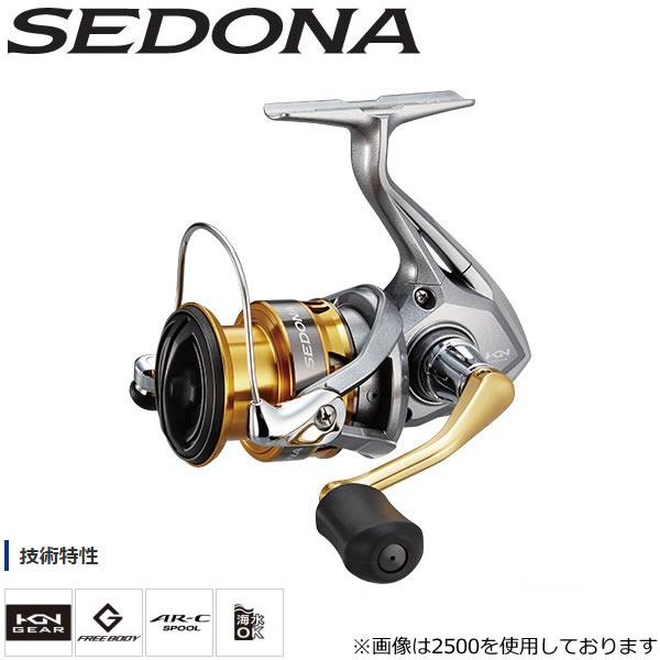 シマノ 17 セドナ 2500S PEライン付 (1号-100m)