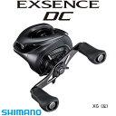 シマノ 17 エクスセンスDC XG L (ベイトリール 左ハンドル)