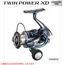 【送料無料】 シマノ 17 ツインパワーXD C3000XG (スピニングリール)
