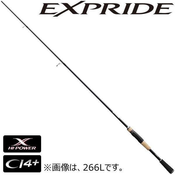 シマノ17エクスプライド263L-S/2(バスロッドスピニング)