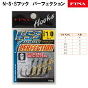 ハヤブサ フィナ NSSフック パーフェクション FF203 #2〜4/0 (ルアーフック)