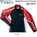 がまかつ 2WAYプリントジップシャツ(長袖) レッド GM...