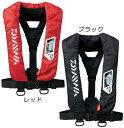 【最大1500円OFFクーポン!】 ダイワ Wライフジャケット(肩掛手動・自動) DF-2007 (ライフジャケット)