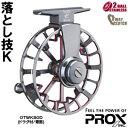 プロックス 落とし技K OTWK80D (落とし込み チヌリール)