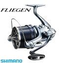 シマノ 17 フリーゲン35 細糸 (投げ釣り用スピニングリール)