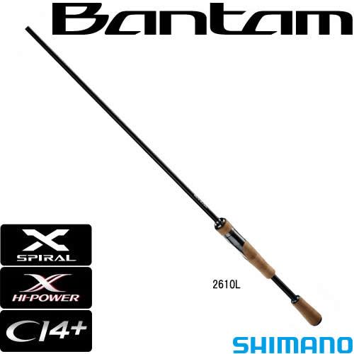シマノバンタム2610L(バスロッドスピニング)(大型商品B)