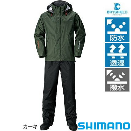 シマノ DSベーシックスーツ RA-027Q カ...の商品画像