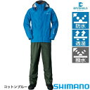 シマノ DSベーシックスーツ RA-027Q コットンブルー M〜XL (レインウエア レインスーツ)