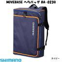 シマノ ムーブベース へらバッグ 26L ネイビー BA-023Q (フィッシングバッグ)