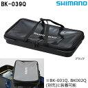 シマノ ハードインナートレー ブラック BK-039Q (フ...