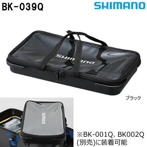 シマノハードインナートレーブラックBK-039Q(フィッシングバッグ)32L