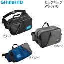 シマノ ヒップバッグ M WB-021Q (フィッシングバッ...