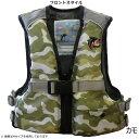 お買得品 ライフジャケット 子供用 笛付き Mサイズ FV-6116 カモ (キッズ ジュニアフローティングベスト)