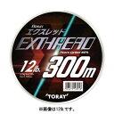 ┼ьеь е╨ежекбжеиепе╣еье├е╔VOL-UPT е╩е┴ехещеы 300m (е╨е╣ ещедеє)