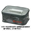 【期間中最大ポイント25倍】お買得品 EVAストレージケース AEM521 カモ 25cm (システムケース タックルバッグ)