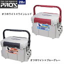 メイホウ バケットマウス BM-7000 PROXオリジナルカラー (タックルボックス タックルケース)