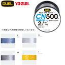 デュエル CN500 500m 10号 (ナイロンライン)
