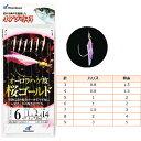ハヤブサ 小アジ専科 オーロラハゲ皮 桜ゴールド HS101 (サビキ 仕掛け)