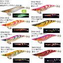【最大21倍!DPG会員様エントリーで!11/17-11/19】 ヤマシタ エギ王Q LIVE 2.5号 ハイコントラストカラー (エギング エギ)
