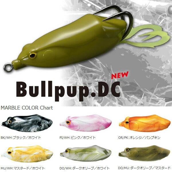 ウィップラッシュファクトリーBULLPUPDC(ブルパップDC)マーブルカラー(フロッグ)