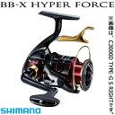 シマノ 17 BB-X ハイパーフォース C3000DXXGSR (レバーブレーキ スピニングリール)
