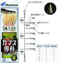 ハヤブサ カマス専科 金茶フラッシャー&オーロラ皮 6本鈎 SS331 (サビキ仕掛け)