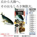 まるふじ 喰わせ獲りサビキ 6本ファイバ付 D-048 (タ...