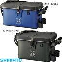【最大1200円OFFクーポン対象店舗】 シマノ XEFO タックルバッグ BK-201Q 27L タング
