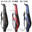 シマノ ロッドケース XT ワイド 135RW RC-124...