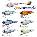 メジャークラフト ジグパラスピン 3g JPSPIN-3 (...