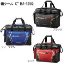 シマノ 磯クールXT 36L BA-125Q (フィッシングバッグ タックルバッグ)...
