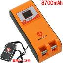 モンクロス 電動リール専用 リチウムイオンバッテリー 8700mAh (電動リール バッテリー)