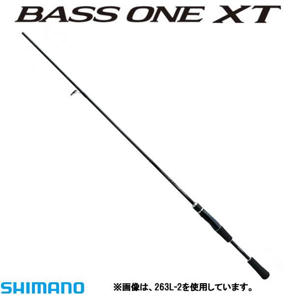 シマノ18バスワンXT263ML2(バスロッドスピニング)