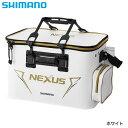 シマノ フィッシュバッカンEX ハードタイプ 50cm BK...