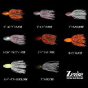 ZEAKE (ジーク) C-スイマー 21g (ラバージグ)