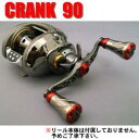 есеме╞е├еп еъе╓еь евеЇезеєе╚ееб╝ещ е╒ейеые╞ епещеєеп е└е╓еые╧еєе╔еы 90mm (е└едеябжеве╓бже╒еыб╝емб╝║╕┤м═╤) FLDK90-A0