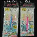 マルシン漁具 インパクトジギング堤防サビキセット 8号 21g (サビキ釣り 仕掛けセット)